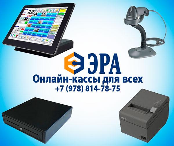 (c) I-era.ru